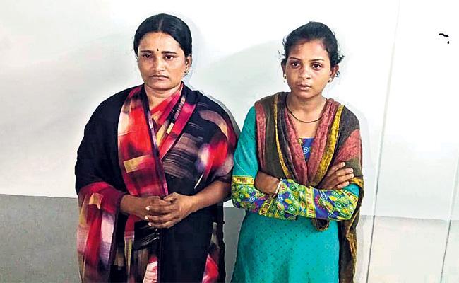 Womens Arrest in Kidnap Case Hyderabad - Sakshi