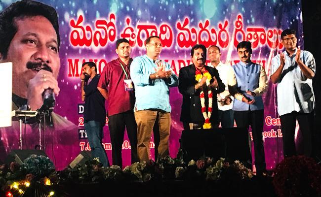 MTF Conducts Ugadi Celebrations in Malaysia - Sakshi
