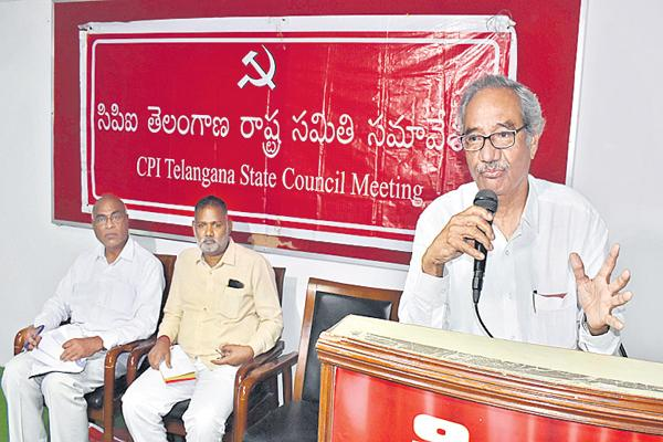 CPI state committee decision on Alliances - Sakshi