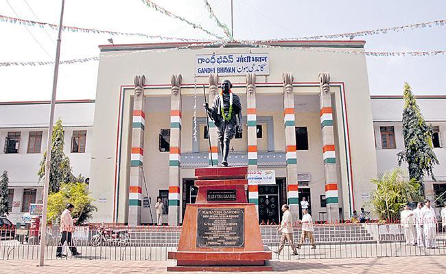 TPCC Senior Leaders Meeting Over Parishad Elections - Sakshi