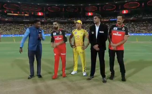 CSK Won The Toss And Elected to Field First Against RCB - Sakshi