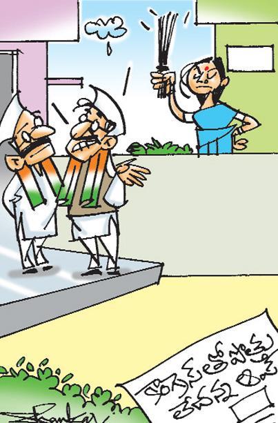 Sakshi cartoon(21-04-2019)