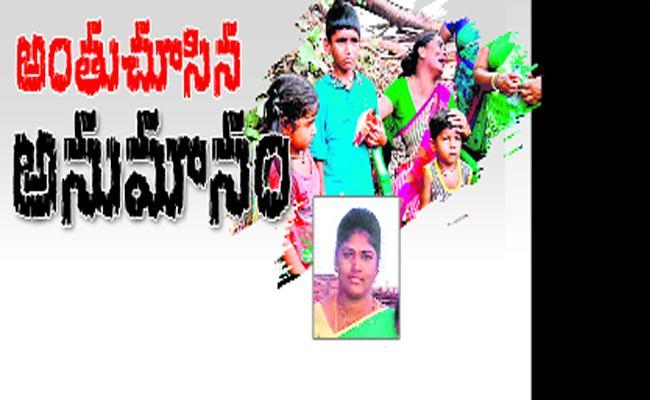 Husband Attacking Wife Visakhapatnam - Sakshi