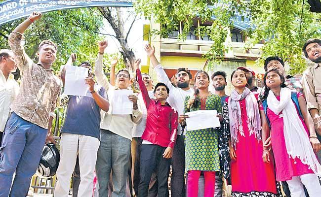 Telangana Intermediate Board Mistakets In Results - Sakshi