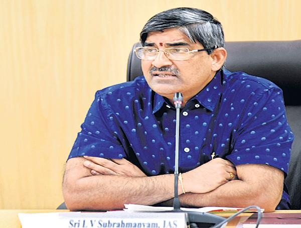 Government Chief Secretary LV Subrahmanyam Comments With all Indian service officers - Sakshi