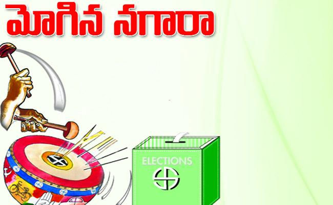 ZPTC MPTC Election Schedule Released - Sakshi