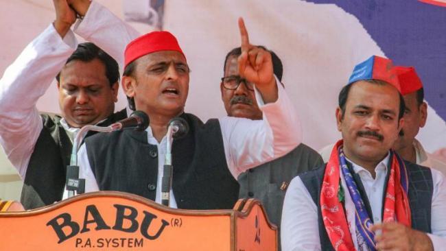Akhilesh Yadav Termed  BJP As A Bhayankar Jumla Party - Sakshi