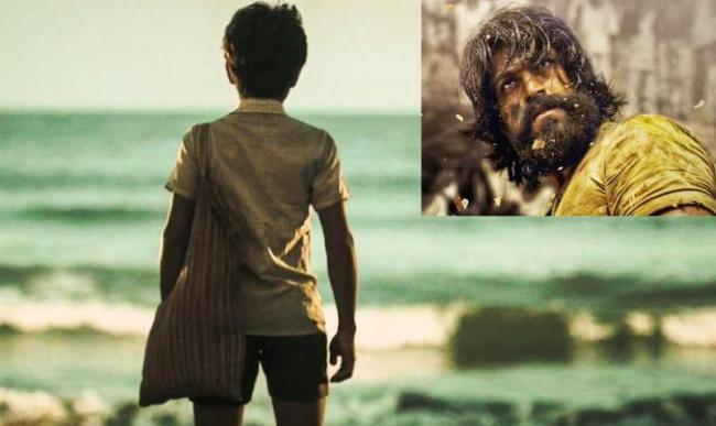 KGF2 Auditions To be held in Bengaluru - Sakshi