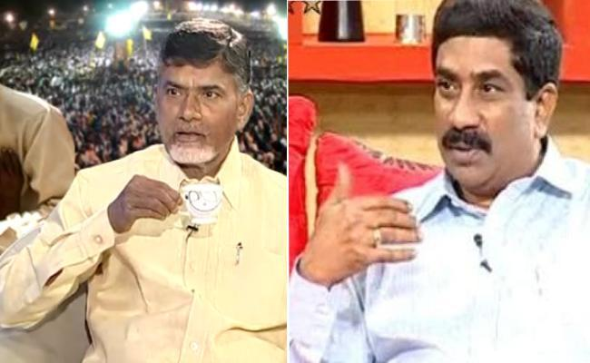 AP Government Employees Fires On Chandrababu And Radhakrishna - Sakshi