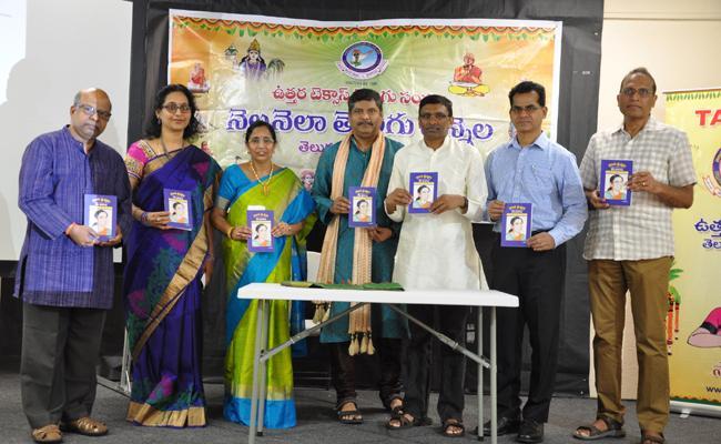 TANTEX 141 Sahitya sadassu conducted in Dallas - Sakshi
