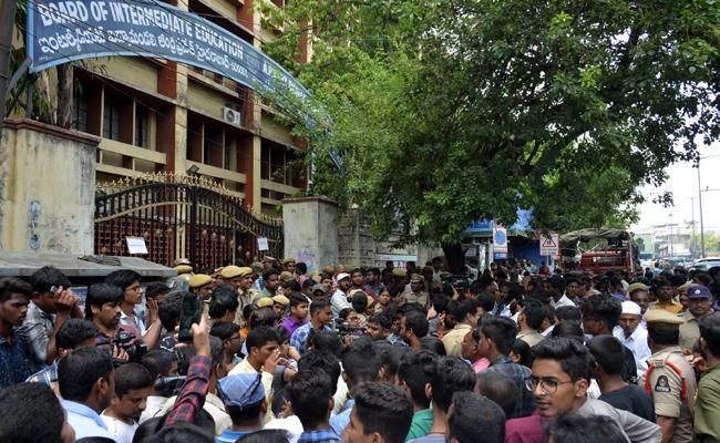 Inter Students Parents Fires On Inter Board Officials - Sakshi