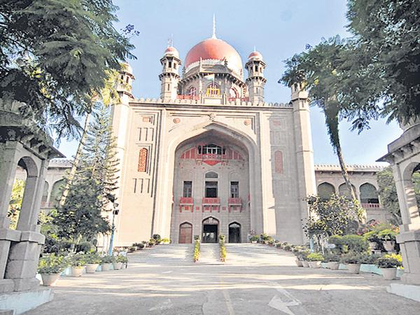 High Court to support the construction of water tank in the park land - Sakshi