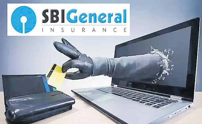 SBI General Insurance launches product to protect businesses from cyber atatcks - Sakshi