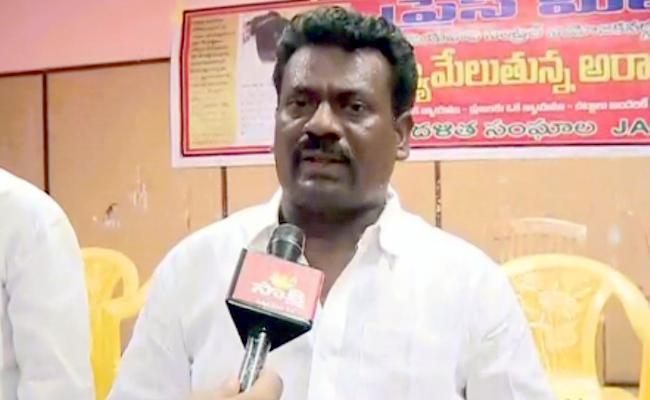 Dalit Unions Demands Rowdy Sheeter Open On Bonda Umamaheswara rao - Sakshi