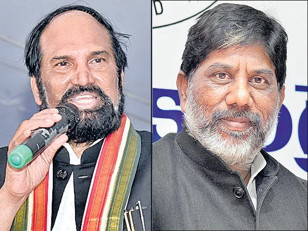 Uttam Kumar Reddy And Batti Vikramarka Letter To KCR - Sakshi
