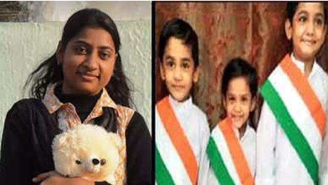 software engineer murders wife, three children - Sakshi