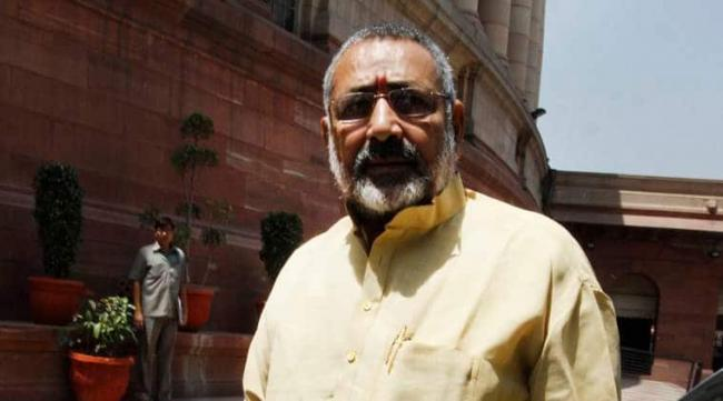 Union Minister Giriraj Singh Demands Ban On Use Of Green Flags - Sakshi