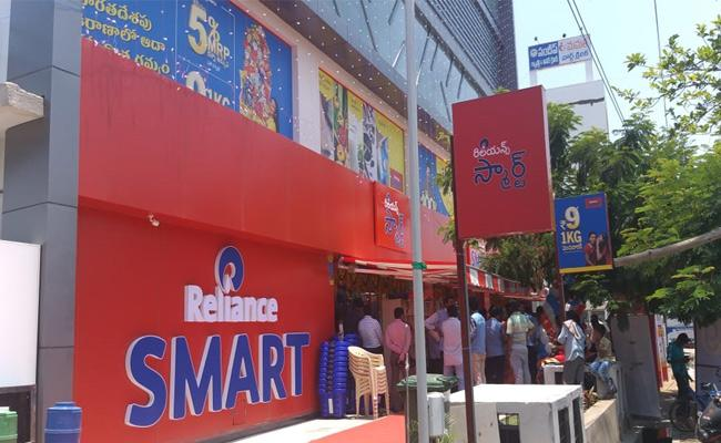 Reliance SMART Opens New Store In Warangal - Sakshi