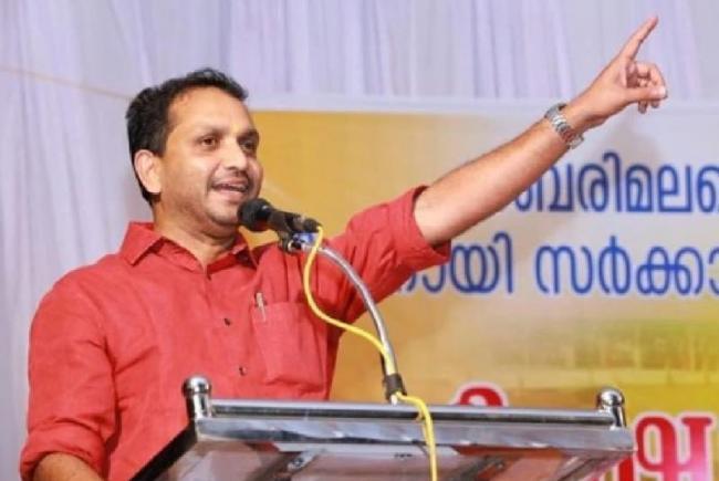 State affidavit shows 242 cases against Surendran - Sakshi