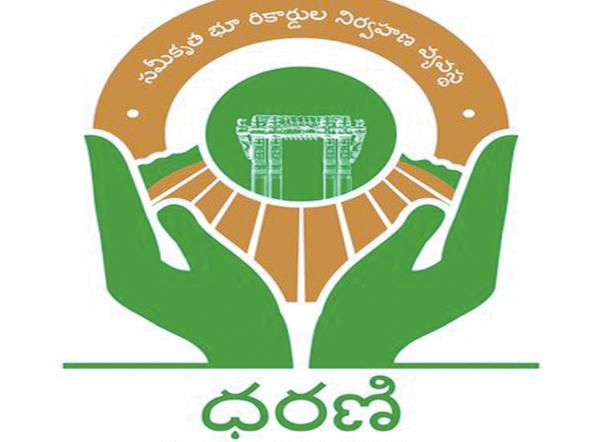 KCR Suggestion About Land records cleansing - Sakshi