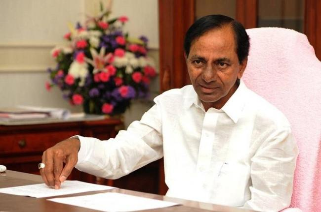 KCR Review meeting on Inter Result Issue - Sakshi