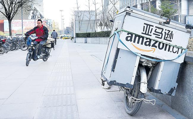 Amazon to close its online biz in China: Report - Sakshi