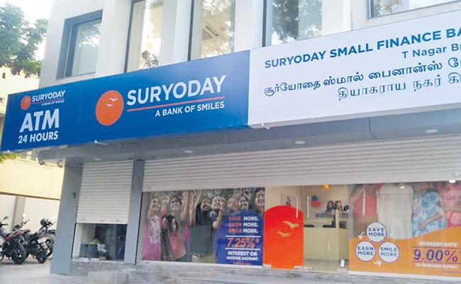 Suryoday Small Finance Bank starts operations in Hyderabad - Sakshi