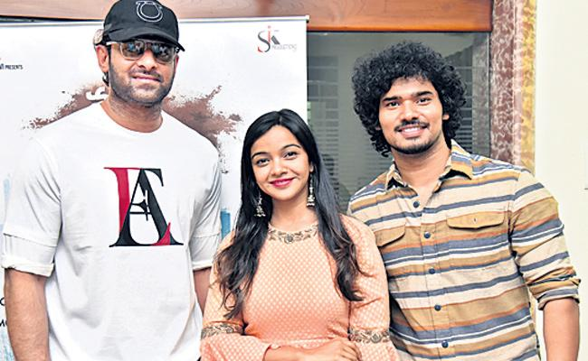 Prabhas supports Nuvvu Thopu Raa - Sakshi