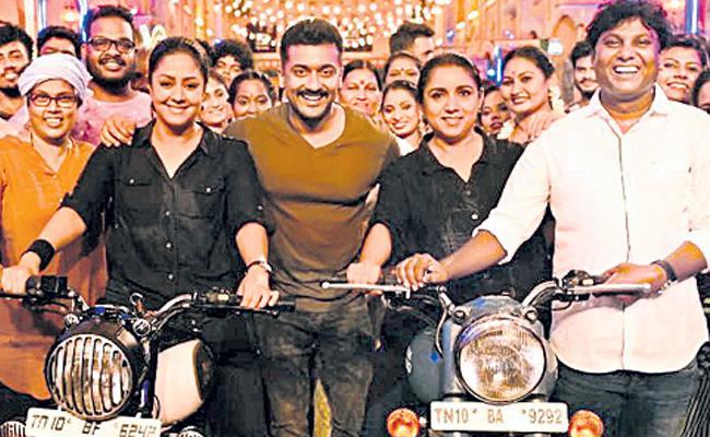 Fun rides heroine Revathi and Jyothika - Sakshi