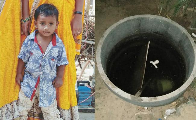 Boy Died in Water Tanker in Krishna - Sakshi