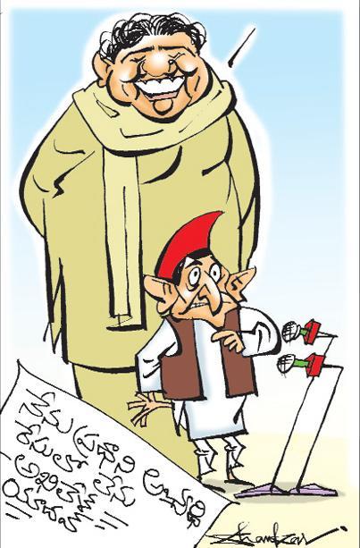 Sakshi cartoon(24-04-2019)