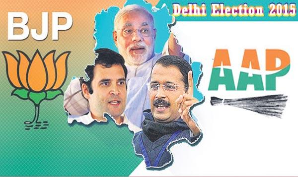 Delhi Lok Sabha election Picture Is Clear With no Allainces - Sakshi