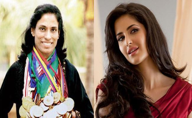 Is That True Katrina Kaif To Play PT Usha In Her Biopic - Sakshi