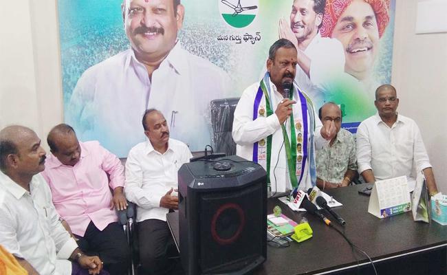 YSRCP Leaders Meeting On Municipal Elections - Sakshi