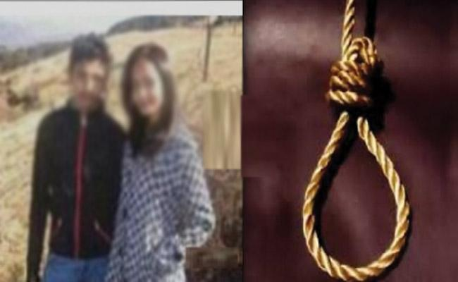 Boyfriend Cheating Lover Commits Suicide Attempt - Sakshi