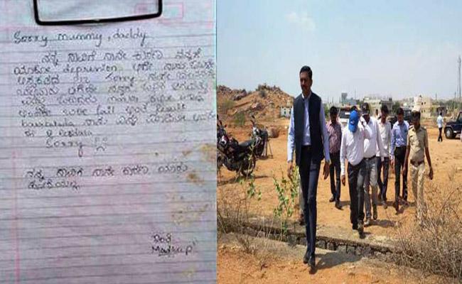 Police Enquiry Speedup in Madhu Murder Case - Sakshi