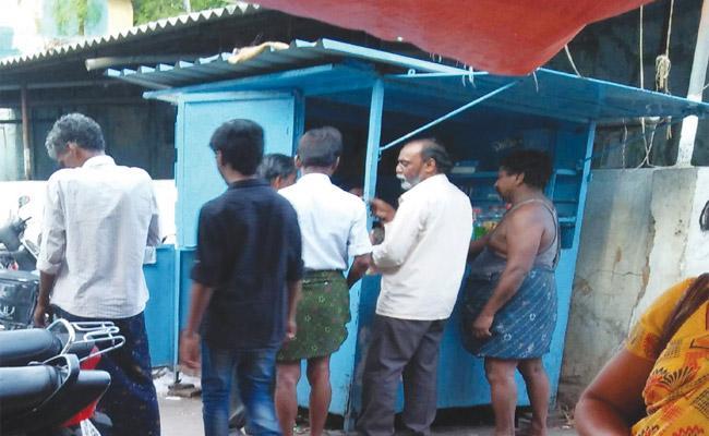 Matka Gang in Anantapur - Sakshi