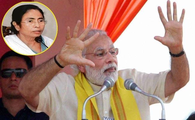 Narendra Modi Slams Bengal CM Mamata Banerjee - Sakshi