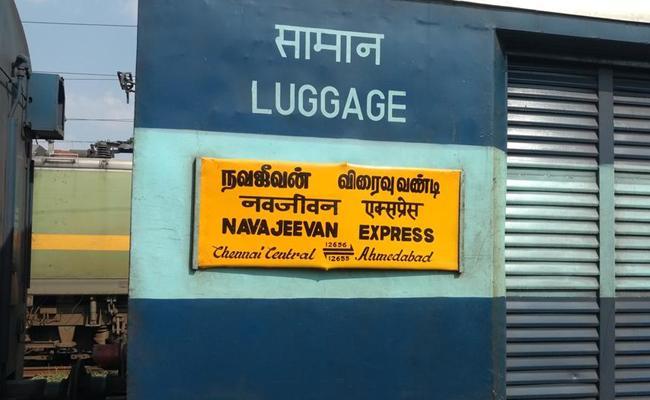 Navajeevan Express Robbery Case Reveals in PSR Nellore - Sakshi
