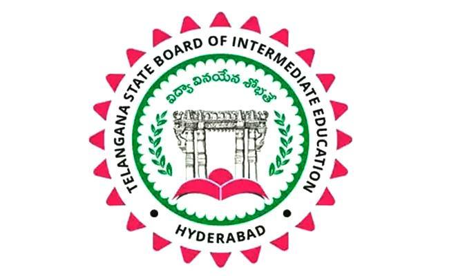 Telangana inter board allots 8 centres for Revaluation/Recounting - Sakshi