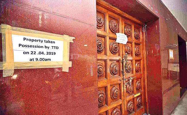 Himayat Nagar TTD Function Hall Seized - Sakshi