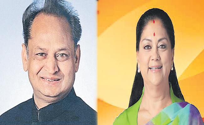 Lok Sabha Election 2019 Rajasthani Politics - Sakshi