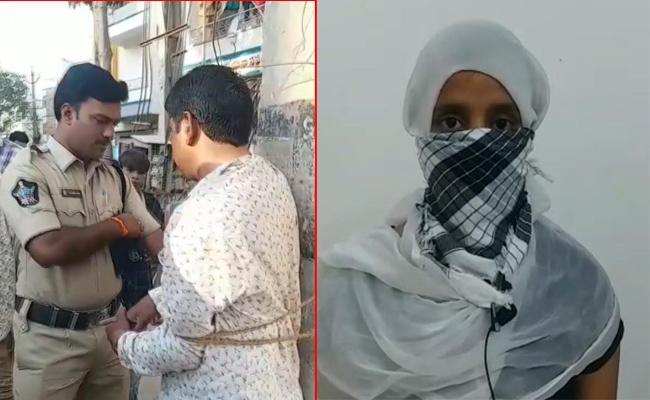 Senior Assistant In Bhimavaram Molest Woman Case Registered - Sakshi