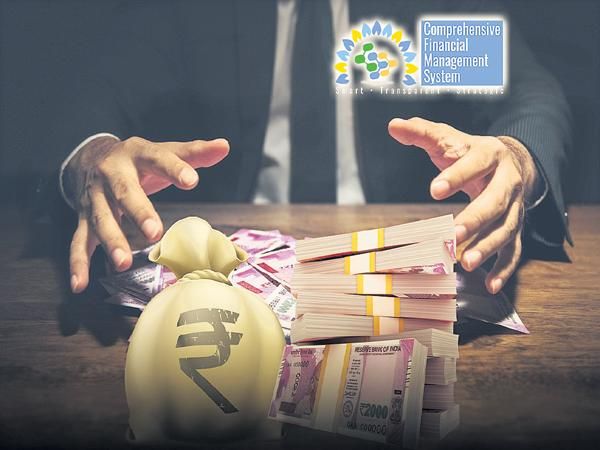 Government Treasury To The Hands Of Private person - Sakshi