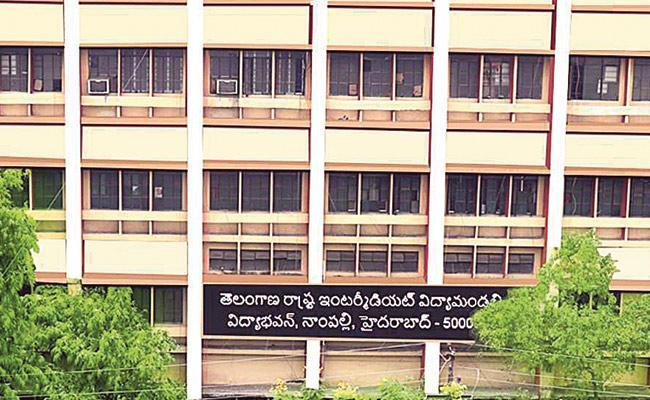Intermediate Failed Students Need Not Apply For Recounting And Reverification - Sakshi