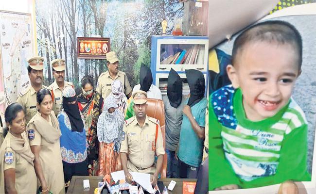 Interstate Kidnap Gang Arrest in  Hyderabad - Sakshi