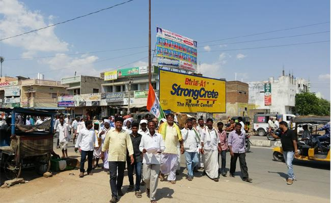 ZPTC And MPTC  Nominations  Observation In Telangana - Sakshi