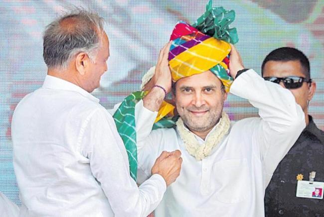 Ache din' now replaced with 'chowkidar chor hai - Sakshi