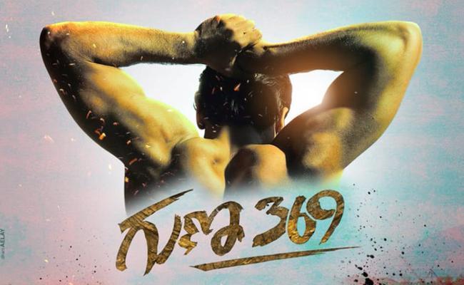 Rx 100 Fame Kartikeya 3rd Movie Titled as Guna 369 - Sakshi