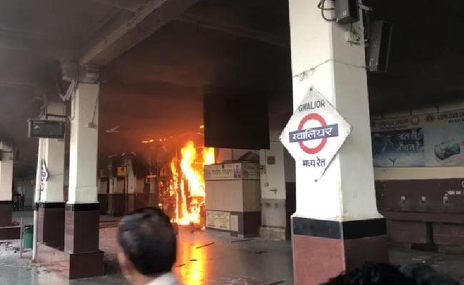 Fire broke out in canteen at Gwalior railway station - Sakshi